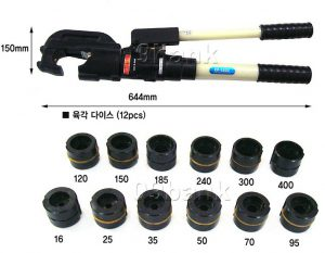kem-ep-cos-thuy-luc-izumi-ep-510c